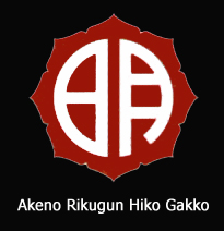 http://www.asisbiz.com/il2/Ki-84/Nakajima-Ki-84/images/Artwork-Nakajima-Ki-84-Akeno-Kyodo-Hiko-Shidan-0C.jpg