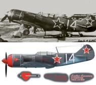 Asisbiz Lavochkin La 7 9GvIAP White 14 Cap Aleksei Alelyukhin at Moscow July 1944 0A