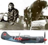 Asisbiz Lavochkin La 7 9GvIAP White 17 HSU Maj Vladimir D Lavrinyenkov at Moscow July 1944 0A
