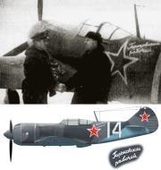 Asisbiz Lavochkin La 7 Zavod 21 factory aircraft White 14 slogan Gorkovskiy rabochiy Apr 1945 0B