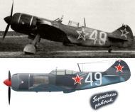 Asisbiz Lavochkin La 7 Zavod 21 factory aircraft White 49 slogan Gorkovskiy rabochiy Apr 1945 0A