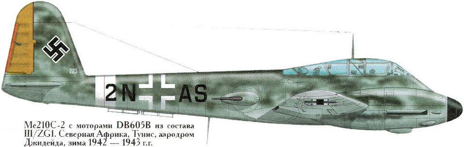 Messerschmitt Me 210C Hornet 8.KG1 (2N+AS) Tunisia 1942 0A