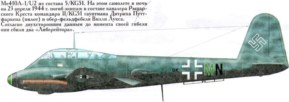 Messerschmitt Me 410A Hornisse 5.KG51 (9K+MN) 1944 0A