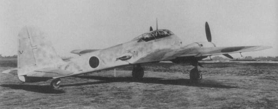 Messerschmitt Me 210A Hornisse Japanese 01