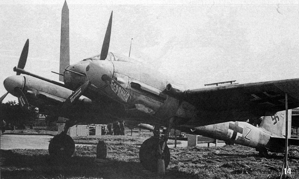 Messerschmitt-Me-410-Hornisse-on-display