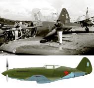 Asisbiz Mikoyan Gurevich MiG 1 unknown unit Azure 8 captured early Barbarossa Jun 1941 01