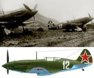 Asisbiz Mikoyan Gurevich MiG 3 7IAP Black Sea Fleet White 12 late 1943 or 1944 0A