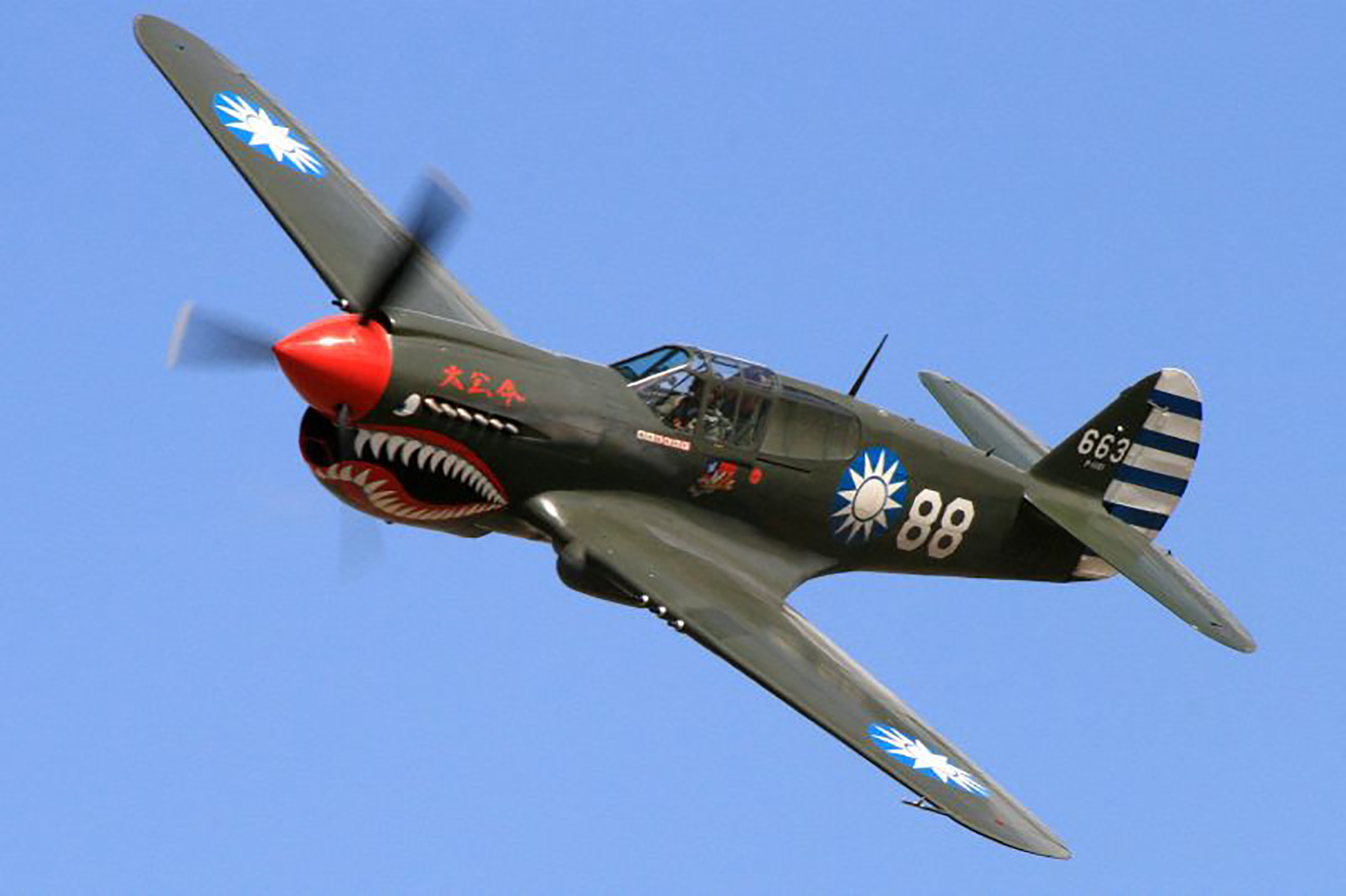 Flying Tigers P 40 Asisbiz curtiss p -40n warhawk 3fg8fs white 13 ...