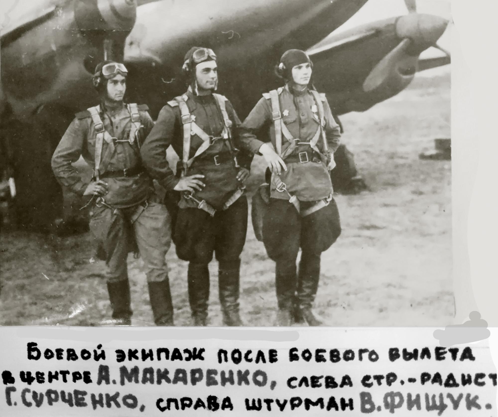 Aircrew Soviet 160GvBAP with G Surchenko,A Makarenko and V Fishchuk 01