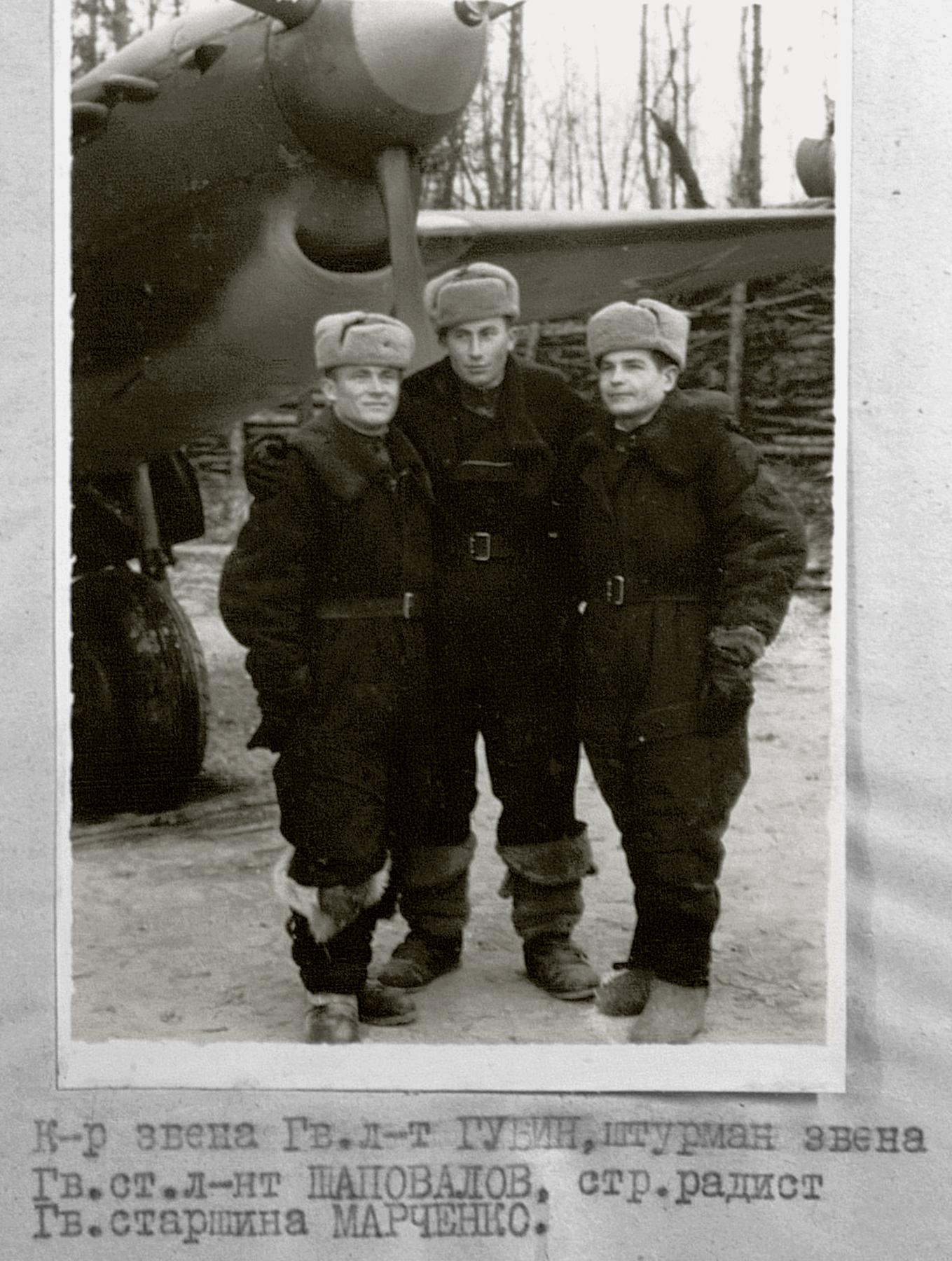 Aircrew Soviet 81GvBAP with crew Gubin,Shapovalov and Markov 1943 01