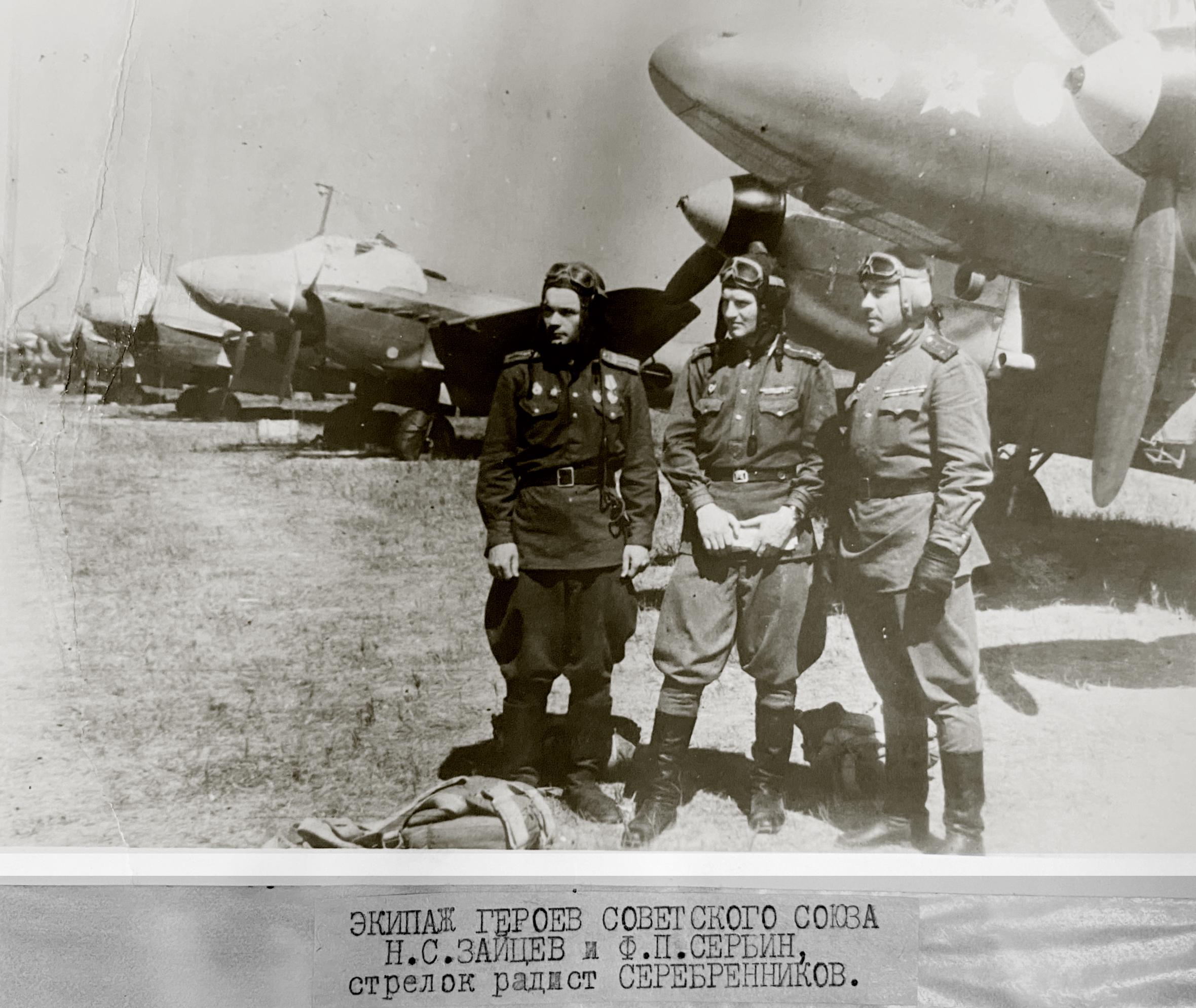 Petlyakov Pe 2 80GvBAP crew Boris M Bazhenov,Alexander S Ivanovand and Vladimir A Malenko 1944 01