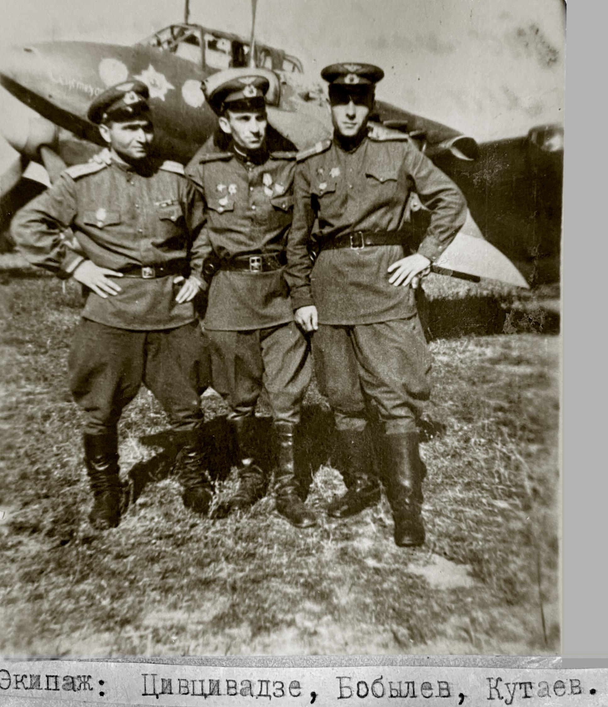 Petlyakov Pe 2 80GvBAP slogan Revenge for Polbin with crew Zaitsev,Serbin and Serebrennikov 01