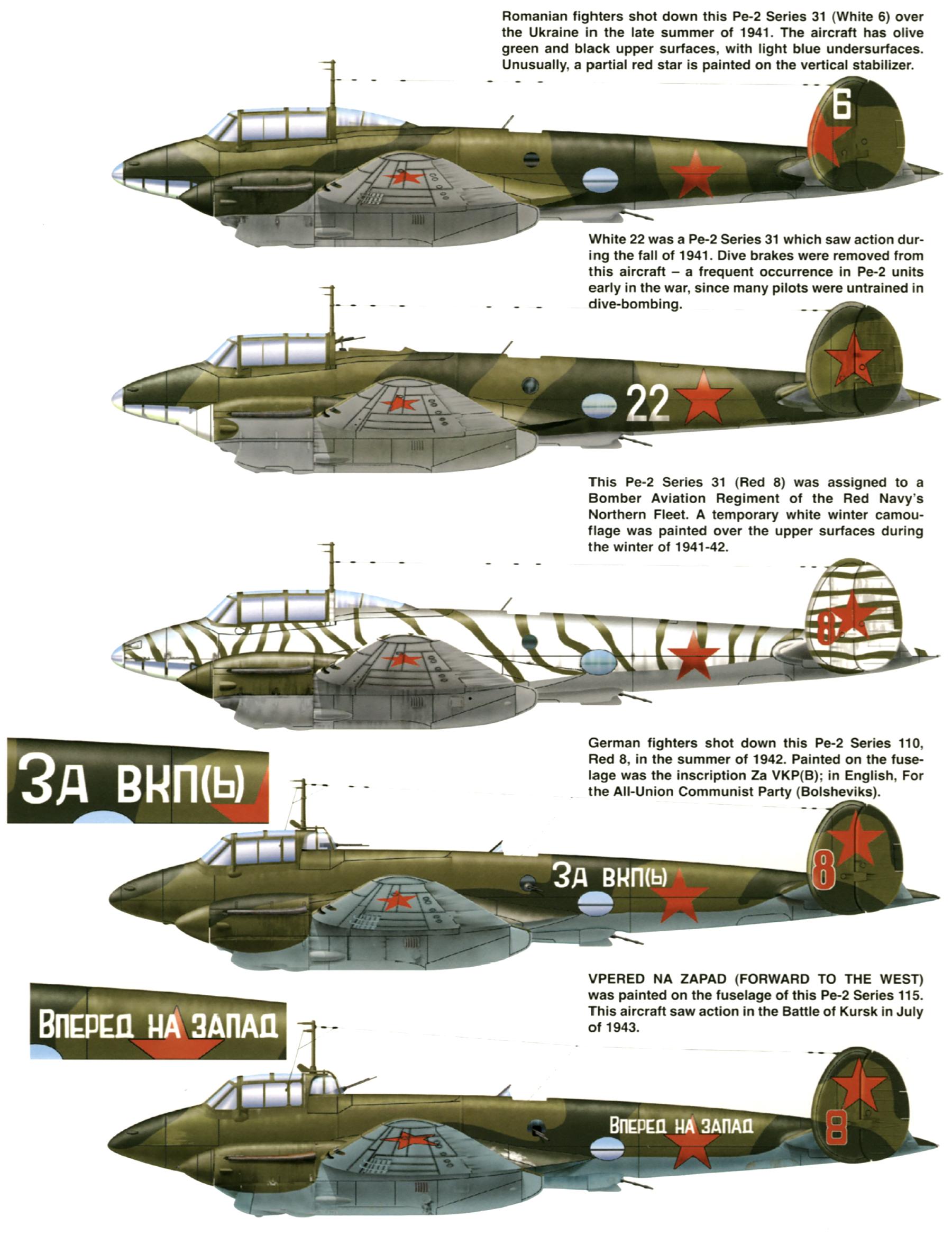 Petlyakov Pe 2 colored profiles by Signal Petlyakov Pe 2 SS1181 page P26