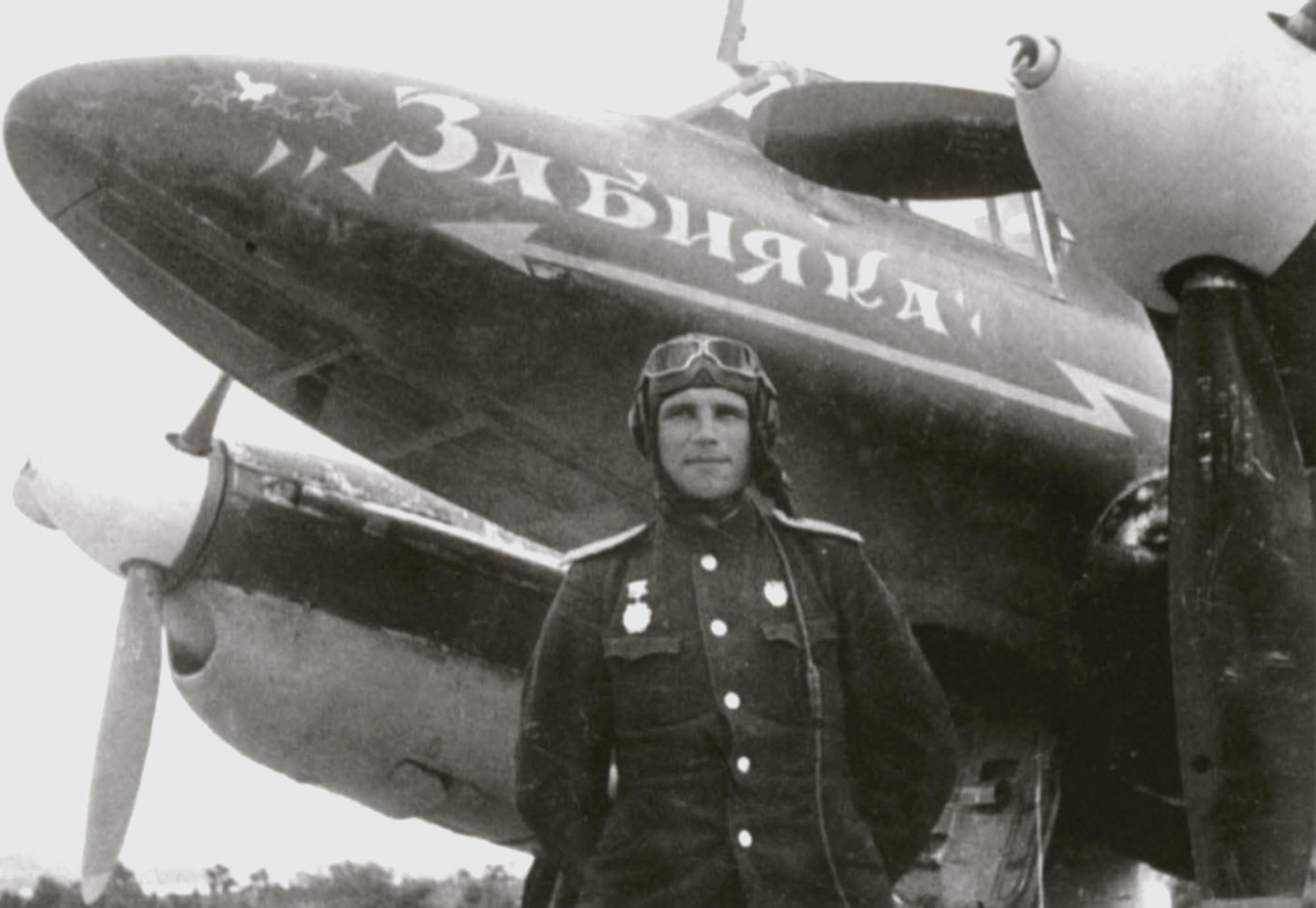 Petlyakov Pe 2 type 205 40GvBAP Northern Fleet with Capt Zabiyaka and named in his honor Crimea 1944 01