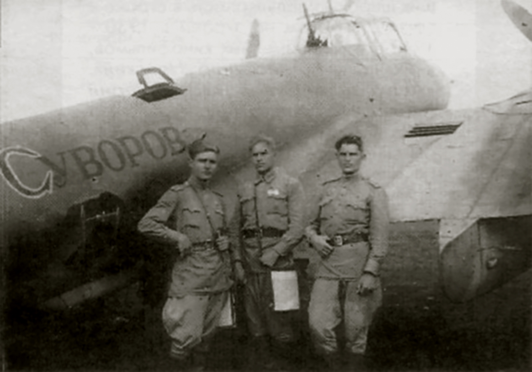 Petlyakov Pe 2R 39ORAP Suvorov Bulgaria 01