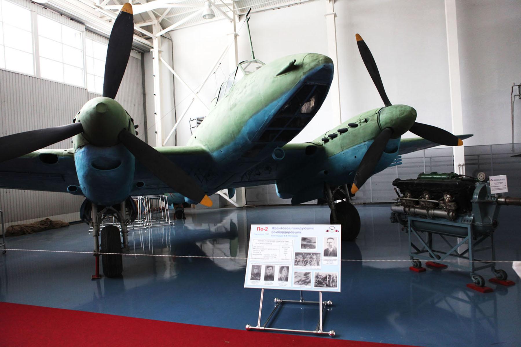 Preserved Petlyakov Pe 2 type 359 on display Russian museum 01