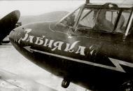 Asisbiz Petlyakov Pe 2 type 205 40GvBAP Northern Fleet with Capt Zabiyaka and named in his honor Crimea 1944 02