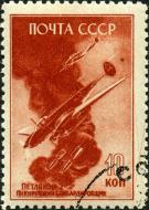 Asisbiz Soviet Stamp celebrating the Petlyakov Pe 2 0A