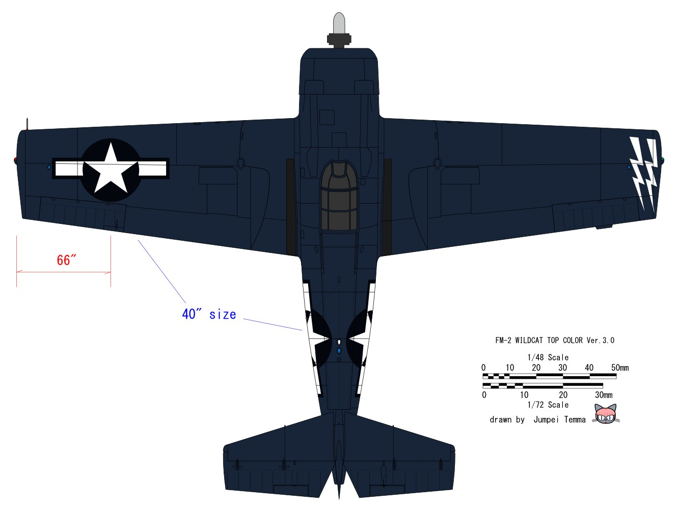 Aircraft scale drawing of a Ford FM 2 Wildcat Top Section Color View 1.48 Scale drawn by J Temma 0A