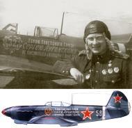Asisbiz Yakovlev Yak 1B 152GvIAP 12GIAD White 58 HSU Sergei Lugansky Ukrainian front 11th Jul 1944 03