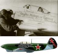 Asisbiz Yakovlev Yak 1B 31GvIAP Boris Eryomin's presentation aircraft from the Saratov region Dec 1942 03
