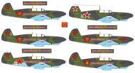 Asisbiz Yakovlev Yak 7A 12GvIAP presentation aircraft from Young Communist League spring 1942 0A