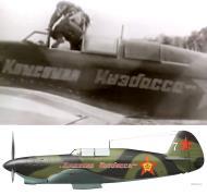 Asisbiz Yakovlev Yak 7A 12GvIAP slogan Novosibirskii Komsomol with 7 Komsomol Kuzbassa spring 1942 04
