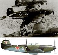 Asisbiz Yakovlev Yak 7B 12GvIAP PVO White 27 flown by SA Mikoyan Moscow Dec 1943 0A