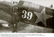 Asisbiz Yakovlev Yak 7B 195IAP 324IAD White 39 flown by VS Mironenko Jun 1943 01