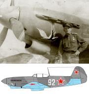 Asisbiz Yakovlev Yak 9 535IAP 32IAD White 92 bird emblem Far Eastern Front 1945 01