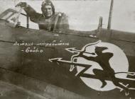 Asisbiz Yakovlev Yak 9 86GvIAP 240IAD with Lt Viktor Petrovich Boyko Belorussian Front 1944 01