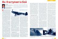 Asisbiz Yakovlev Yak 9 article by Russian magazine M Hobby Jun 2015 No 168 Pages 30 31