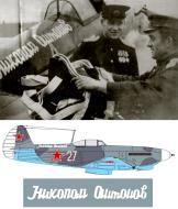 Asisbiz Yakovlev Yak 9M 21IAP White 27 slogan Nikolay Antonov Baltics 1944 0A