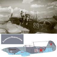 Asisbiz Yakovlev Yak 9M 513IAP 331IAD White 89 slogan Kamenets Podolskiy Ukrainian front 1944 0`