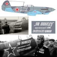 Asisbiz Yakovlev Yak 9T 14GvIAP Baltic fleet slogan For Victory flown by KF Kovalev 1944 0A