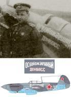 Asisbiz Yakovlev Yak 9T 267IAP 236IAD White 37 Bachka Brestovac Yugoslavia Apr 1945 01 Copy