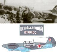 Asisbiz Yakovlev Yak 9T 267IAP 236IAD White 37 Bachka Brestovac Yugoslavia Apr 1945 01