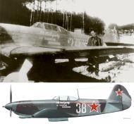 Asisbiz Yakovlev Yak 9T 728IAP presentation aircraft to ace Aleksandr Vybornov slogan reads Pupil of Kashir 1944 02