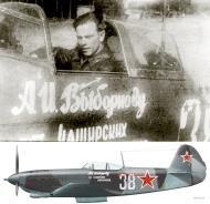 Asisbiz Yakovlev Yak 9T 728IAP presentation aircraft to ace Aleksandr Vybornov slogan reads Pupil of Kashir 1944 04