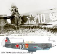 Asisbiz Yakovlev Yak 9T 845IAP 269IAD White 10 Belorussian Front spring 1945 01