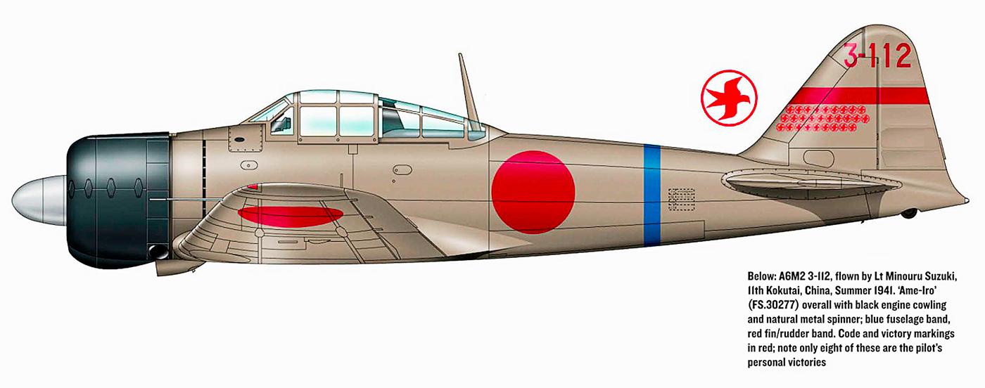 Mitsubishi A6M2 11 Zero JNAF 11Kokutai 3 112 Lt Minouru Suzuki China 1941 0A jpg