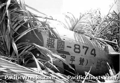 Mitsubishi A6M3 32 Zero JNAF 2nd NAG V 190 HK 874 Buna 1942 03