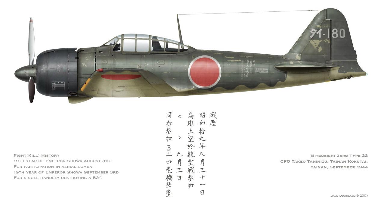 Mitsubishi A6M3 32 Zero JNAF Tainan Kokutai Tai 180 Tainan AB Taiwan 1944 0A