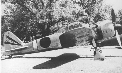 Mitsubishi A6M7 Zero JAAF 68Sentai 12 1945 01