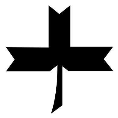 Croatian Air Force Legion trefoil insignia