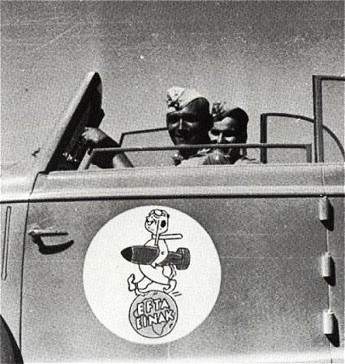 Luftwaffe Communications Unit