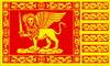 Flag Bandiera- Veneto