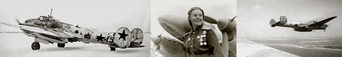Soviet Airforce Petlyakov Pe-2 photo gallery