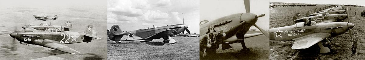 Soviet Airforce Yakovlev Yak-9 photo gallery