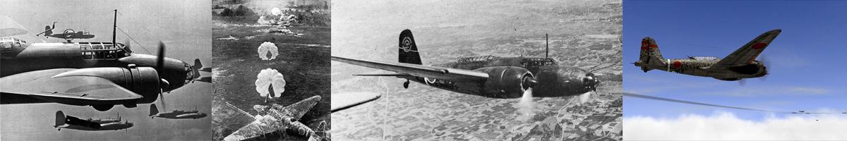 IJAAF Mitsubishi Ki-21 Sally
